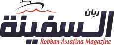 Robban Assafina Magazine- supporter of TMS Tanker Conference 2016